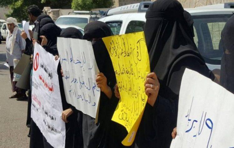 اهالي واسر المعتقلين يحتجون امام سجن للتحالف العربي بعدن تضامنا مع ذويهم المعتقلين