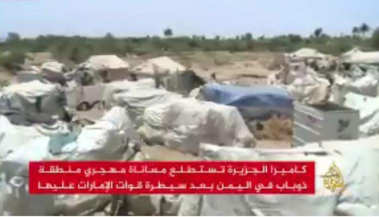 """بعد تهجيرهم من بيوتهم.. يمنيون يصرخون في وجه الإمارات: """"أتينا بكم محررين لا مستعمرين""""!"""