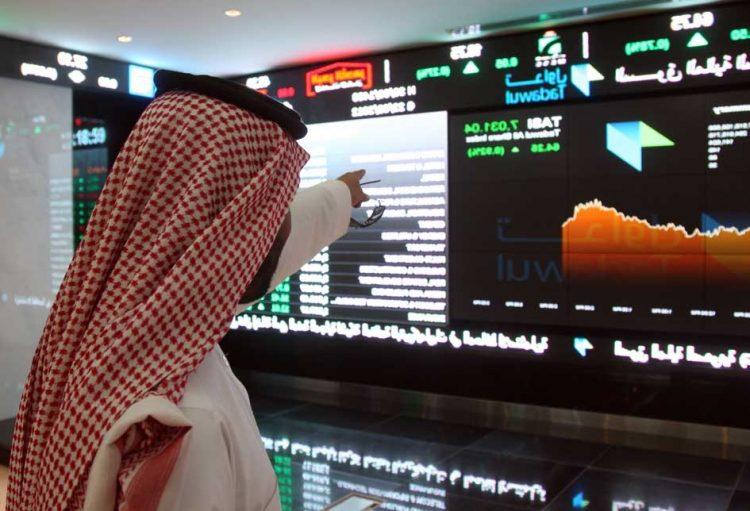 انخفاض مؤشر الأسهم السعودية الرئيسية