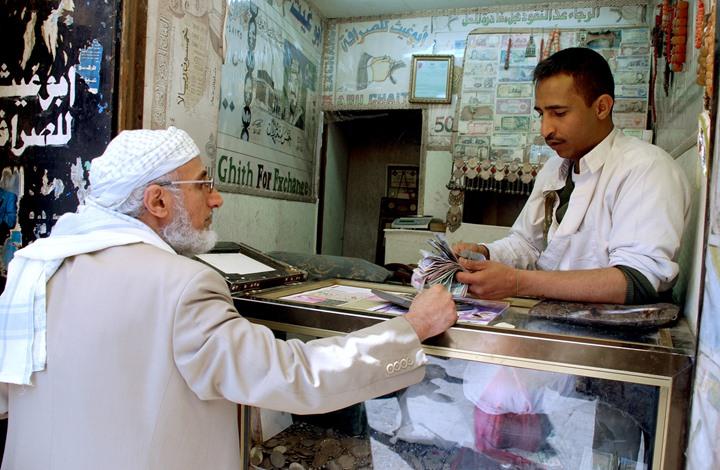 مؤشرات على تراجع طفيف لأسعار العملات الأجنبية أمام الريال اليمني