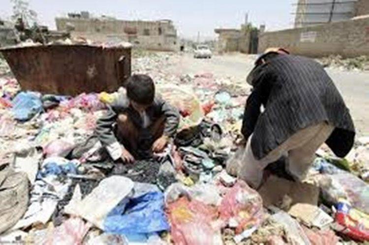 في ضل الفساد الذي يرهق اليمن الفقير … سلطتان تستنزفان موارد اليمن المتبقية