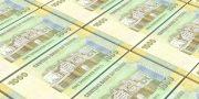 """الريال اليمني ينهار بشكل غير مسبوق أمام الدولار والسعودي """"اسعار الصرف"""""""