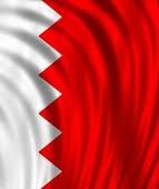 البحرين: مقتل شرطي وإصابة 8 في انفجار قنبلة