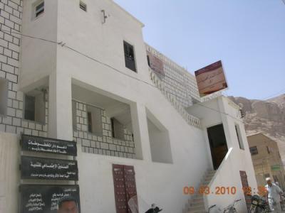 محافظ حضرموت يوجه بتوفير احتياجات المركز الوطني للوثائق ومكتبة المخطوطات