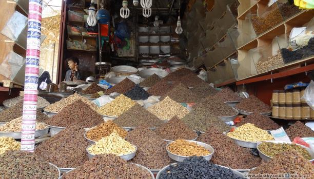 أعشاب للخلاص في اليمن