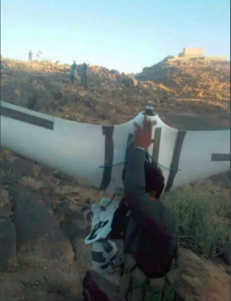 المقاومة الشعبية في البيضاء تعلن اسقاط طائرة استطلاع تابعة للمليشيات
