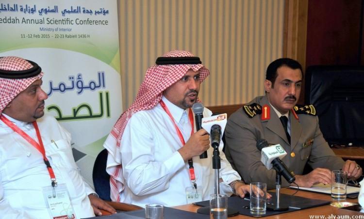 السعودية: انطلاق مؤتمر جدة العاشر لعلاج السكر وامراض الغدد الصماء