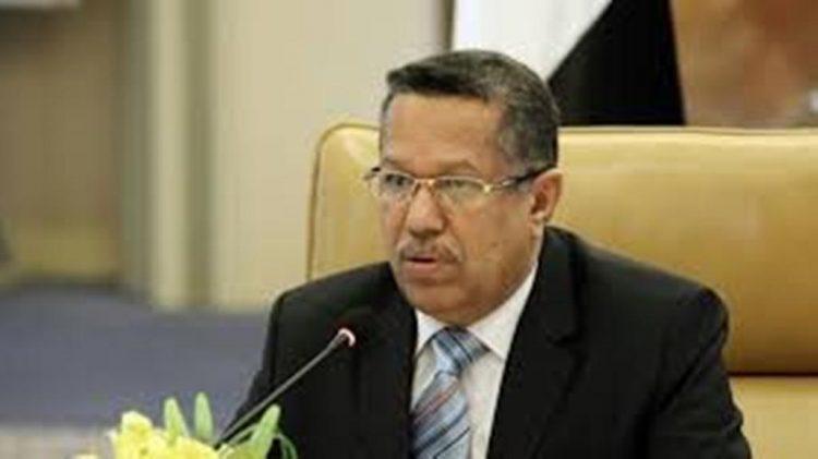 بن دغر يكلف أحمد سالمين بالقيام بأعمال محافظ العاصمة المؤقتة عدن بكامل الصلاحيات