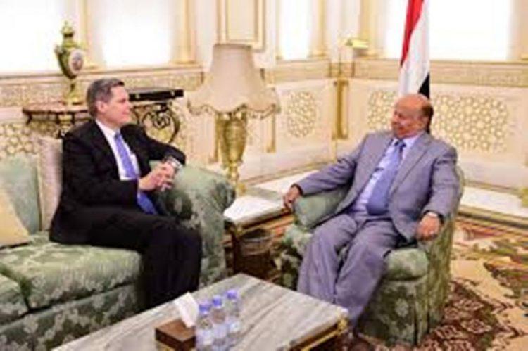 السفير الأمريكي خلال لقائه الرئيس هادي: مواقفنا دعم اليمن وشرعيته الدستورية ومواجهة التدخل الإيراني في المنطقة والاٍرهاب