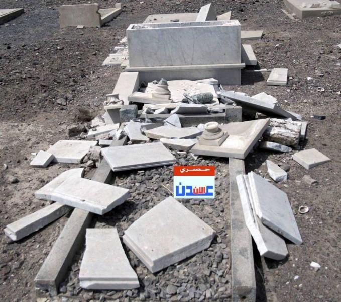 مسلحون يهدمون شواهد قبور البريطانيين بعد أن إقتحموا المقبرة