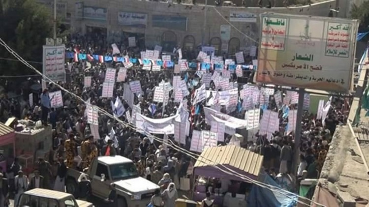 جماعة الحوثي تفض مظاهرة لأنصار المخلوع بقوة السلاح في محافظة حجة