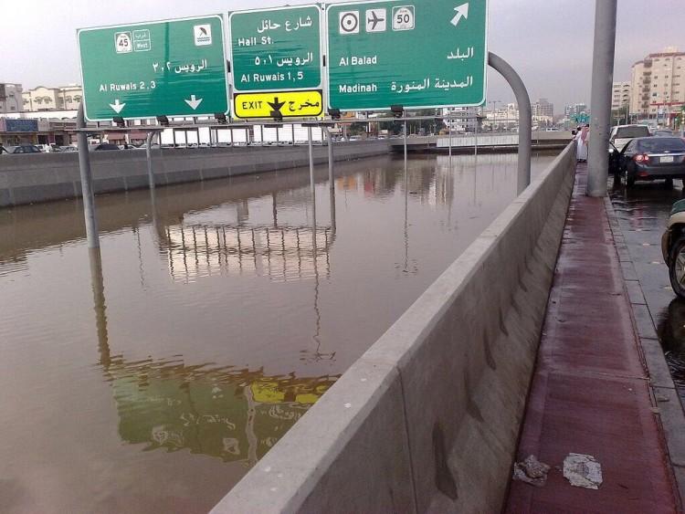 الارصاد السعودية تؤكد استمرار امطار جدة حتى هذا الوقت!