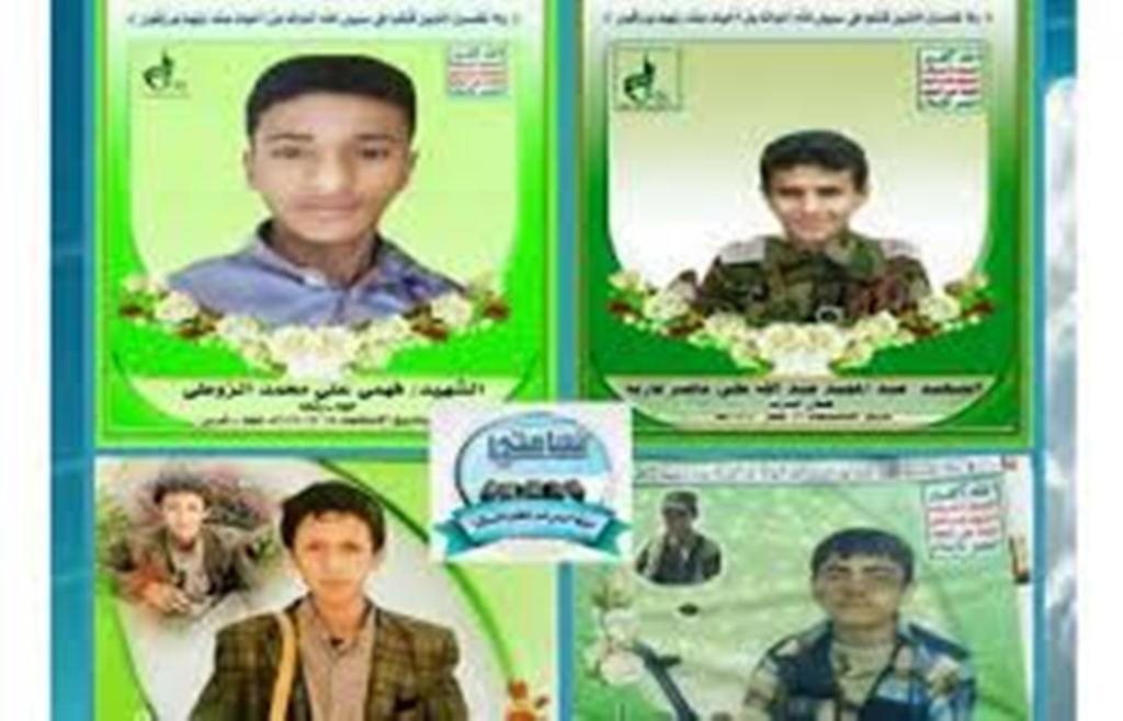 إئتلاف حقوقي: الحوثيون ارتكبوا أكثر من 3 الأف انتهاك ضد الطفولة بمحافظة حجة