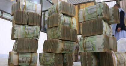هام.. الريال اليمني يواصل تدهوره والدولار يقترب من حاجز الـ900