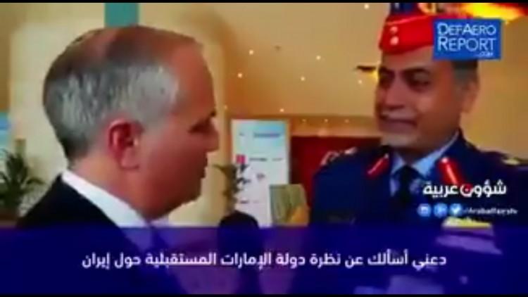 """مسؤول رفيع في وزارة الدفاع الاماراتية.. لن تصدق ماذا قال عن """"محمد بن زايد"""".. شاهد الفيديو"""