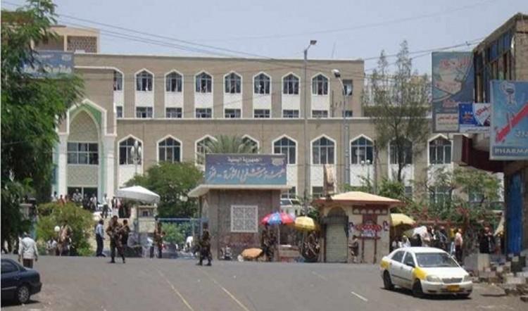 مستشفى الثورة بتعز يطلق نداء استغاثة عاجلة لإنقاذ 400 مريض بالفشل الكلوي مهددين بالوفاة