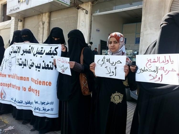 20 مختطفا في سجن الامن السياسي بصنعاء يضربون عن الطعام احتجاجا على منع الزيارات عنهم