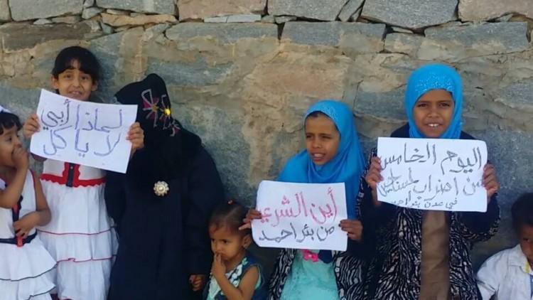 جزائية عدن تفرج عن 28 معتقلا من سجن المنصورة