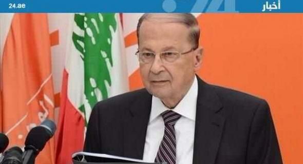 عاجل.. رئيس الوزراء اللبناني يقدم استقالته من رئاسة الحكومة ورئيس البرلمان يقطع زيارته لمصر