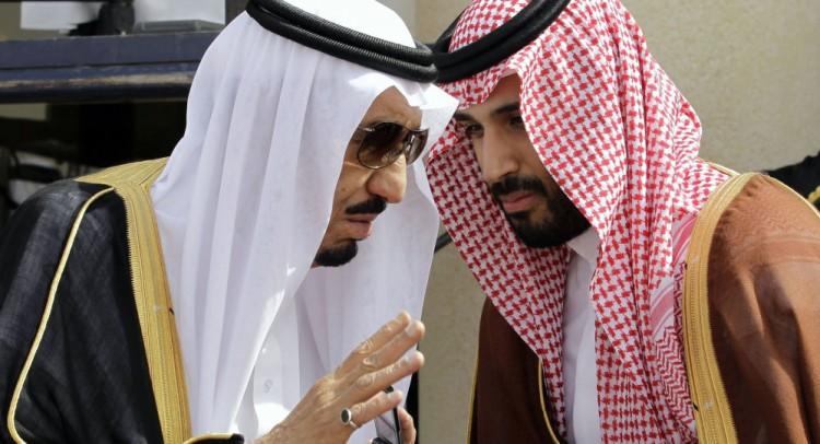 السعودية: قرار ملكي بإنشاء لجنة عليا لمكافحة الفساد برئاسة الأمير محمد بن سلمان