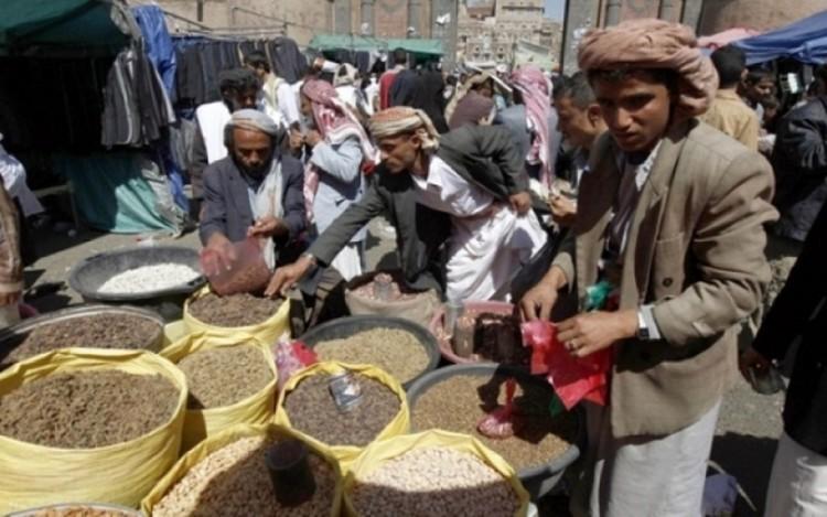 مؤسسة اقتصادية: القدرات الشرائية في اليمن تراجعت الى ادنى مستوياتها والاسعار ارتفعت الى 500%