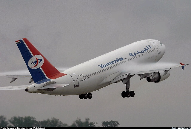 طيران اليمنية تلغي رحلاتها بعد إغلاق التحالف لكافة المنافذ البرية والجوية لليمن
