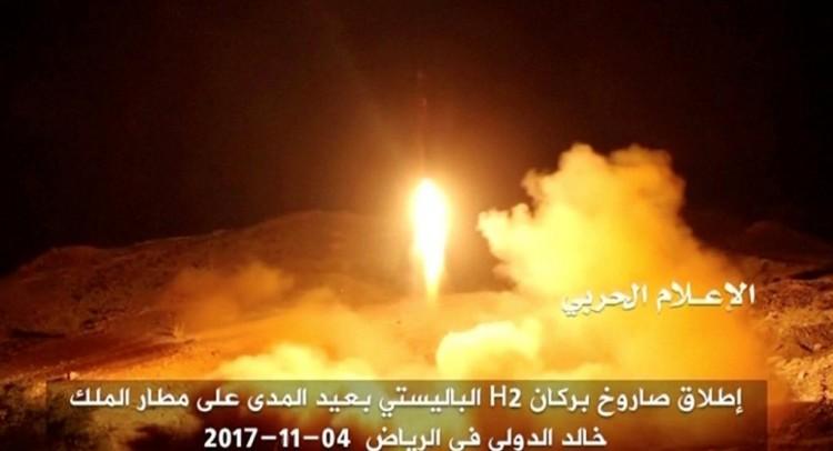 هيومن رايتس ووتش: يبدوا ان الحوثيين قد ارتكبوا جريمة حرب باستهداف عاصمة السعودية الرياض