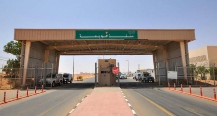 مدير منفذ الوديعة يكشف عن استثناء هذه الفئات من قرار منع الدخول إلى السعودية بسبب فيروس كورونا