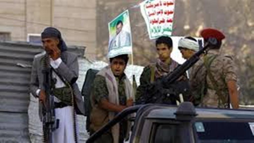 مقتل قياديين في مليشيا الحوثي والمخلوع صالح بمحافظة تعز