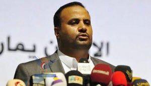 مصادر تؤكد ان صالح الصماد محاصر في القصر الجمهوري.. وتكشف حقيقة البيان المنسوب اليه
