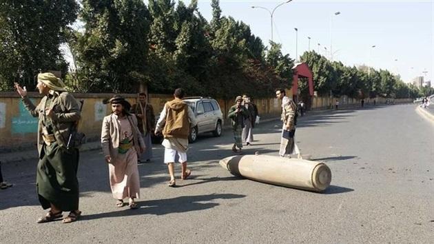 شاهد صور الصاروخ الذي الذي سقط بالقرب من جسر الصداقة ولم ينفجر بالعاصمة صنعاء