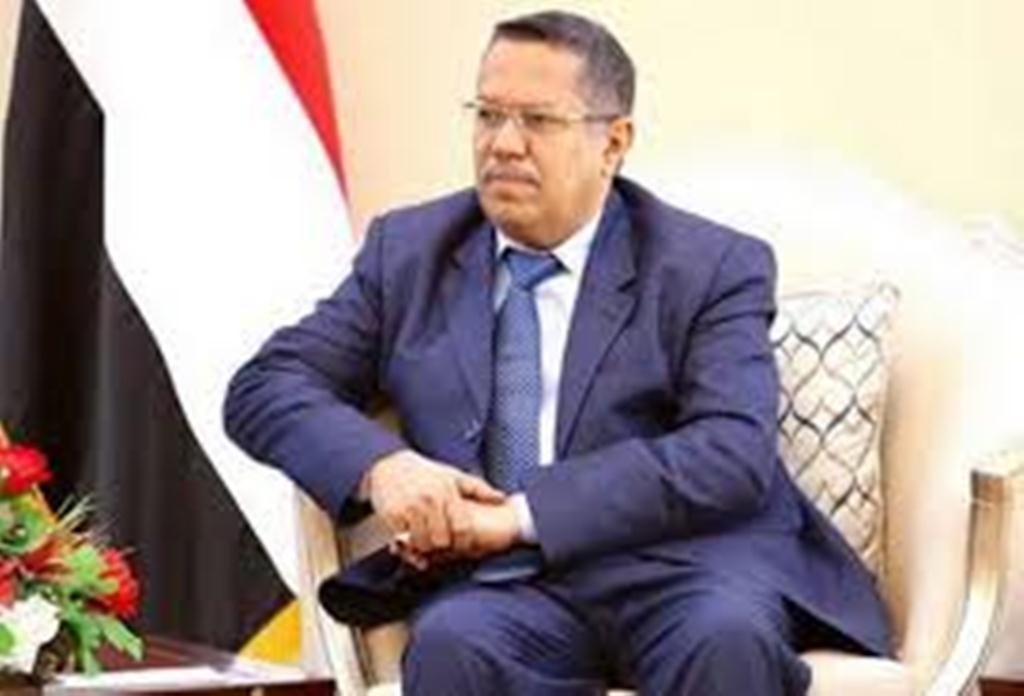 وصول بن دغر وعدد من اعضاء الحكومة الشرعية الى عدن