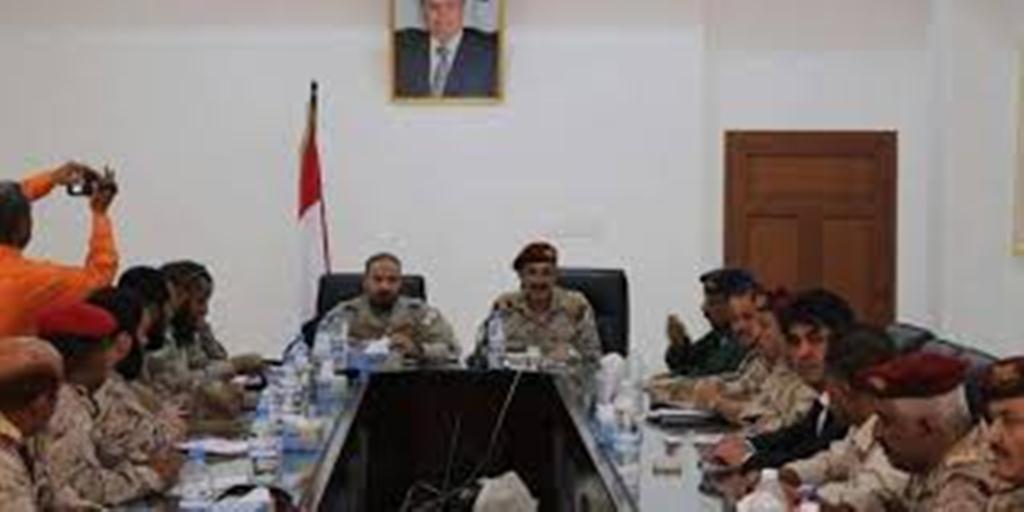 اجتماع مشترك لقادة المؤسسات الدفاعية والأمنية وقوات التحالف العربي بالعاصمة المؤقتة عدن