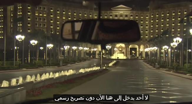 شاهد كاميرات BBC تتجول داخل فندق ريتز كارلتون وتكشف ماذا يحدث للامراء الموقوفين فيه؟