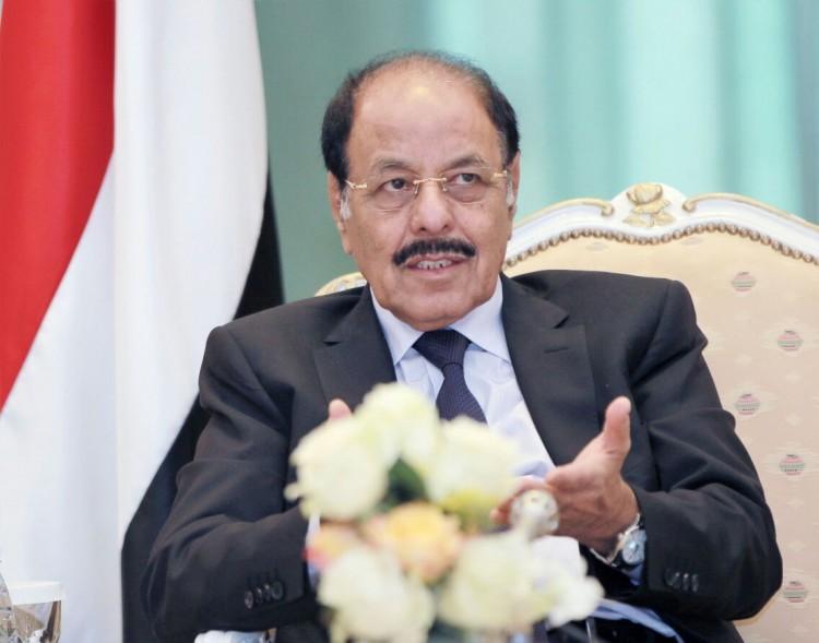 نائب الرئيس يطالب مؤتمر التحالف الإسلامي العسكري لمحاربة الإرهاب بإعلان مليشيا الحوثي جماعة إرهابية