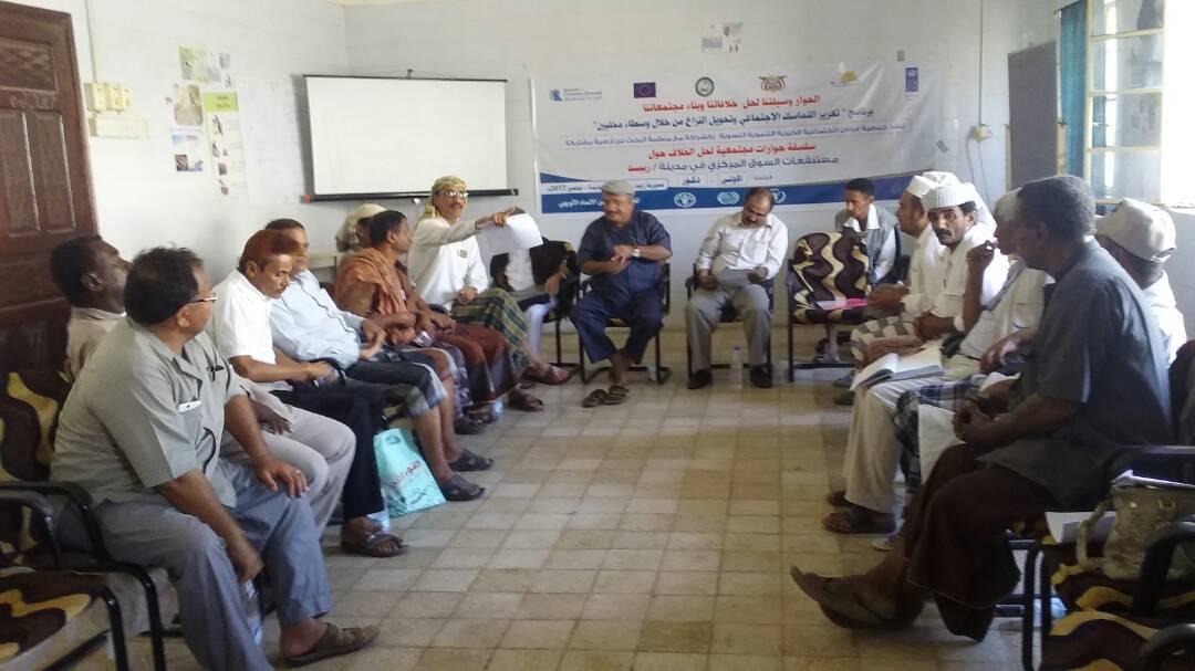 منظمات مجتمعية تعمل على تعزيز التماسك الاجتماعي في زبيد