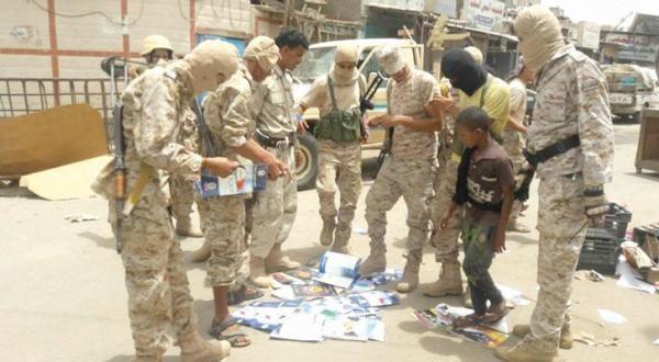 الاغتيالات والاعتقالات في جنوب اليمن.. من المستفيد؟