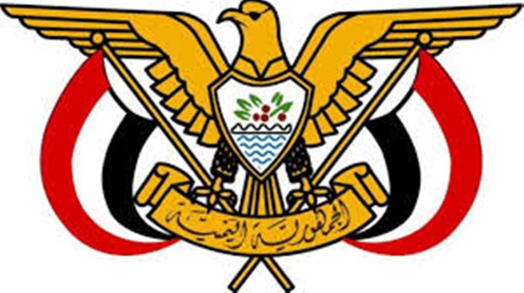 عاجل: قرار جمهوري بتعيين وزير للدولة ومحافظ لمحافظة المهرة