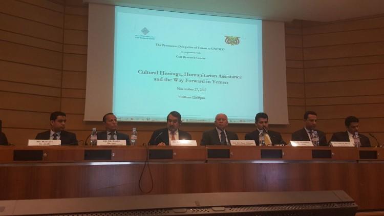 رياض ياسين يدعو المجتمع الدولي لحماية آثار اليمن من الانقلابيين والمتطرفين