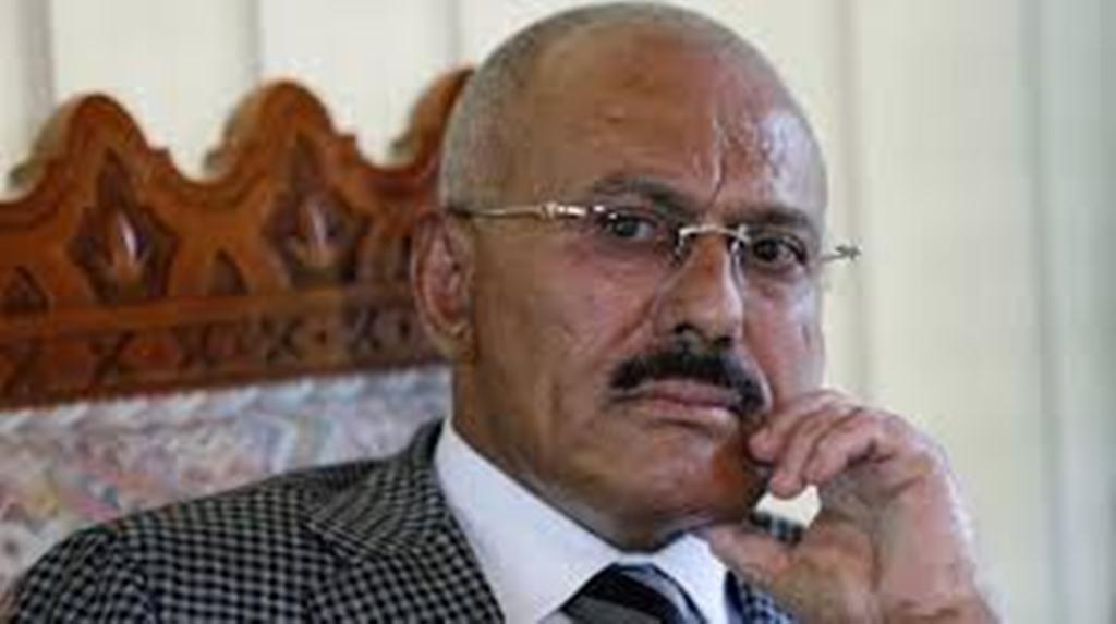 المؤتمر الشعبي العام (جناح صالح) يصدر بيانا بخصوص الاحداث التي شهدتها العاصمة صنعاء اليوم الاربعاء