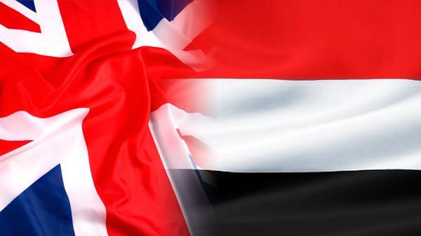 السعودية تقدم ضماناتها لبريطانيا بوصول المساعدات لليمن