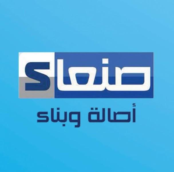 ادارة وموظفوا قناة صنعاء يدينون الهجوم الارهابي على منزل العيسي في عدن