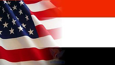 تصريحات أمريكية تؤيد الحوثيين بعد تقديم اليمن مشروع القرار الأممي الرافض لإجراءات ترامب في القدس