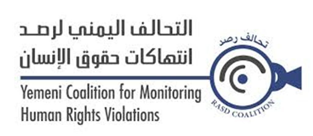 تحالف رصد: مليشيا الحوثي إختطفت وأخفت قسريا أكثر من 18 الف شخص في مختلف المحافظات اليمنية