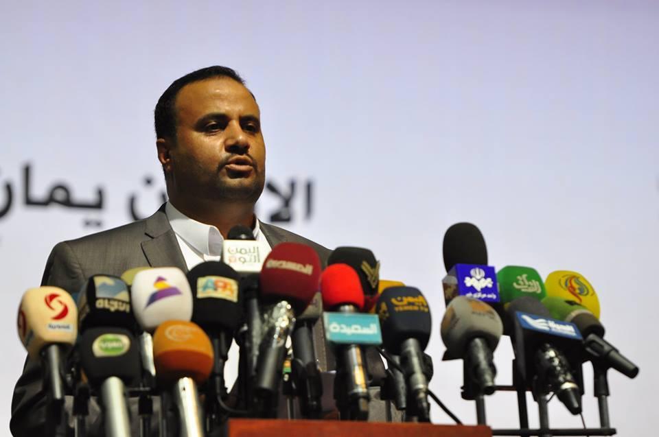 الحوثيون يصدرون قراراً بالعفو العام عن المشاركين بانتفاضة صنعاء الشعبية ضدهم
