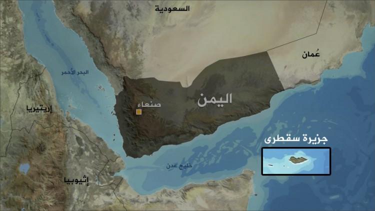 تدشين خطة تنفيذ الدوريات البحرية لشواطئ ارخبيل سقطرى