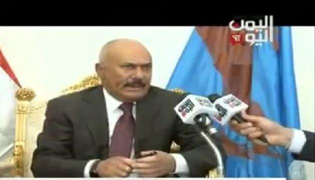 عاجل – علي عبدالله صالح يدعو اليمنيين لمواجهة الحوثيين في كل مكان، ويدعو التحالف لفتح صفحة جديدة