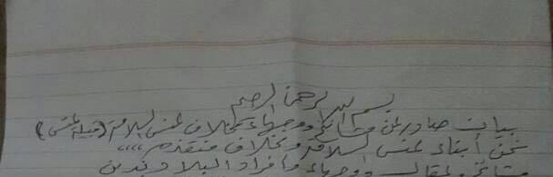 """بالاسماء.. هؤلاء المشائخ اول من تبرأوا من """"صالح"""" بعد رحيله.. شاهد الوثيقة"""
