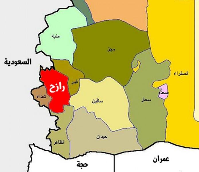 جماعة الحوثي تفجر منزلين في رازح غربي محافظة صعدة
