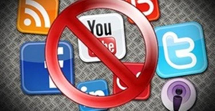 جماعة الحوثي تقوم بحجب مواقع التواصل الاجتماعي